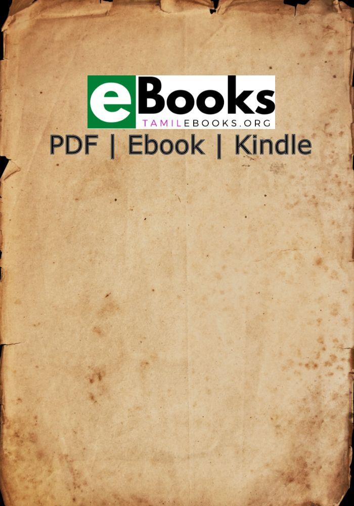 Tamil ebooks