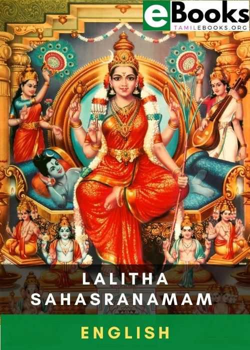 Lalitha Sahasranamam English Lyrics ebook